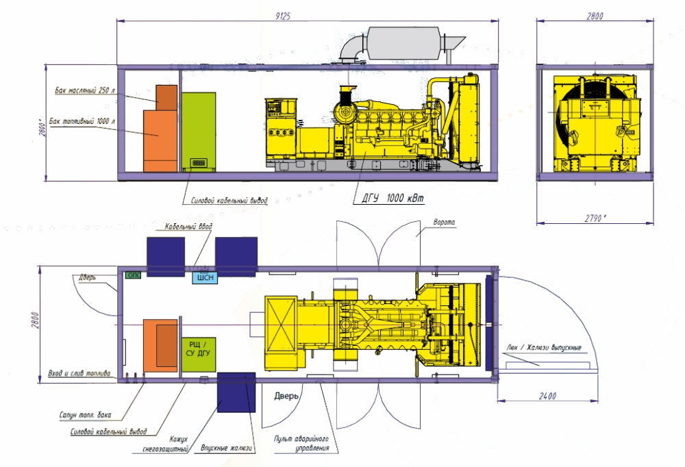 Схема расположения агрегатов в